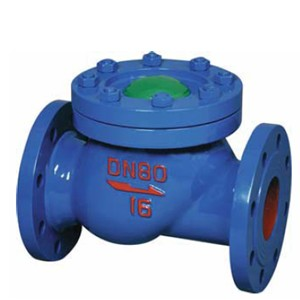 HQ41X Ball check valve