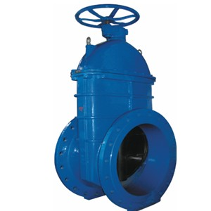 Big size rubber seat gate valve