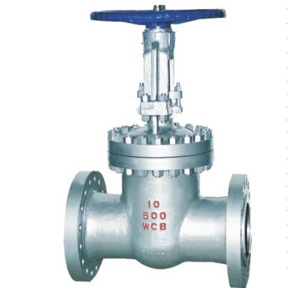 Cast steel gate valve 600Lb