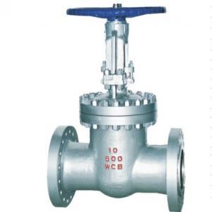 Cast steel gate valve 600Lb