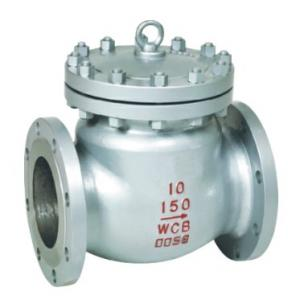 Cast steel check valve 150Lb