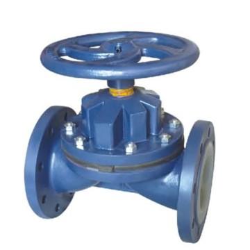 EG41J-10 BS rubber lined diaphragm valve