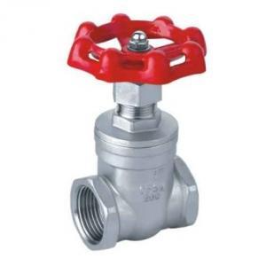 Z15W Female screw gate valve
