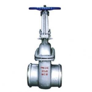 DSZ61H DSZ64H Water seal gate valve