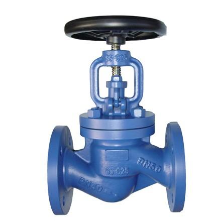 WJ41H Bellow seal globe valve