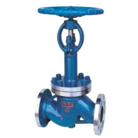 DJ41H Low temperature globe valve