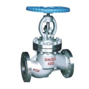 J41H Carbon steel globe valve