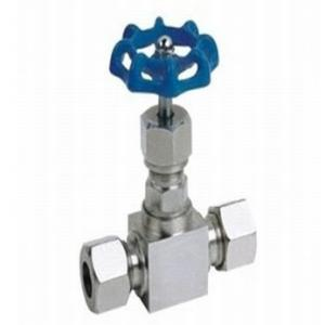 J21H Male thread globe valve