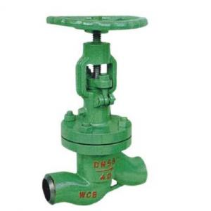 DS/J61H Water seal globe valve