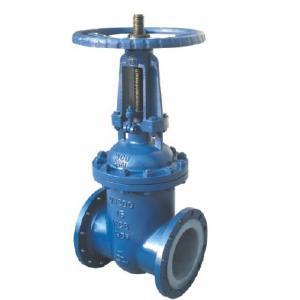 Z41F46 PTFE lined gate valve
