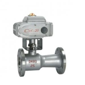 Electric integral ball valve