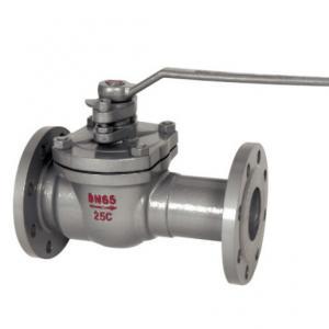 Top entry integral ball valve