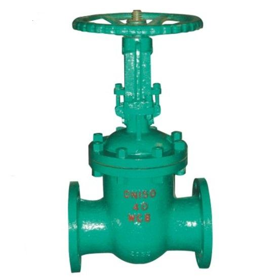 NKZ44H Flange vaccuum gate valve