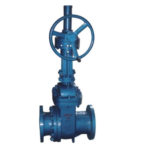 Slag discharge gate valve