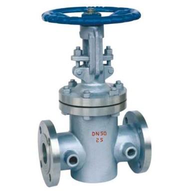 Heat insulation gate valve