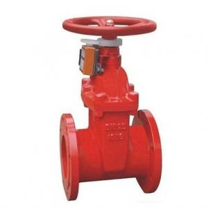 Signal gate valve