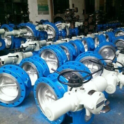 D943H Metal seal electrical butterfly valve