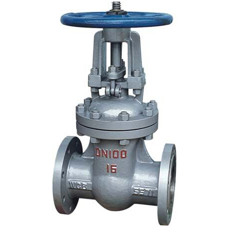 Z41H-16C gate valve