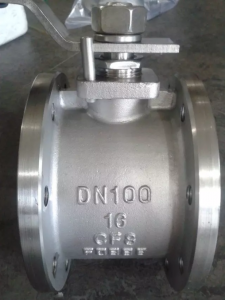Short length wafer ball valve