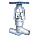 J61Y-420 J61Y-420V Globe valve