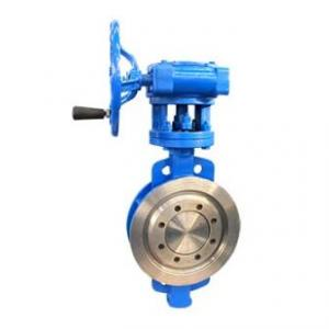 DN300 metal seat butterfly valve wafer